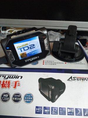 (原廠盒裝) trywin 神攝手 TD2 td2 Td2 行車記錄器 附2g+4g 記憶卡 配件其全