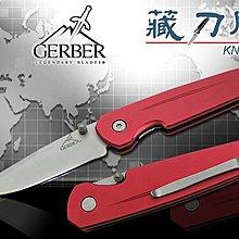 《藏刀閣》GERBER-LTR Red Edge 迷你隨身刀~免運費!