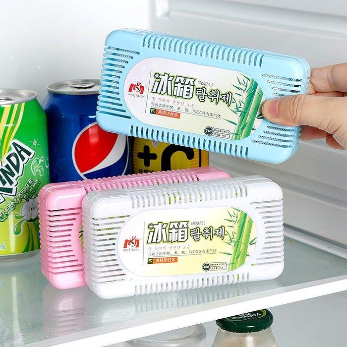 奇奇店-家用冰箱除味劑除臭劑持久竹炭包冰柜除味盒吸異味除濕活性炭包(買多件有優惠)