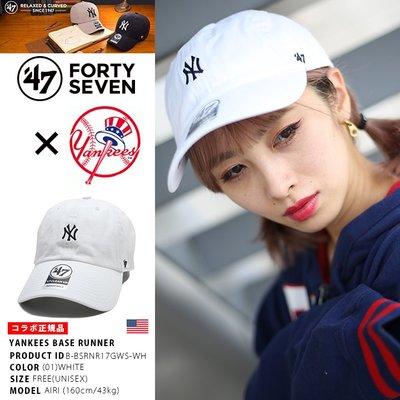 [SREY帽屋]現貨*47 Brand CLEAN UP MLB 紐約洋基 NY 小LOGO 白底黑字 棒球帽 老帽