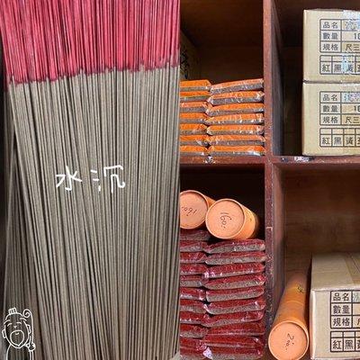 【佛讚嘆】環保 上坂水沉 10斤 環保微煙 細支香 可批發 台灣製造