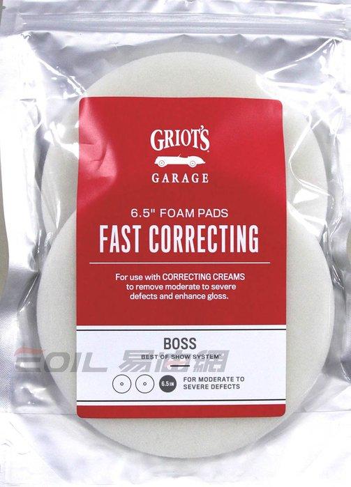 【易油網】Griot's Garage 6.5吋 研磨海綿 BOSS白色 拋光 LAKE COUNTRY