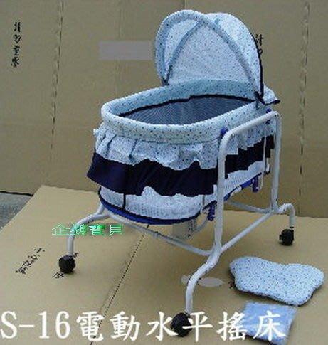 @企鵝寶貝@多功能嬰兒電動水平搖床.附蚊帳.頭枕*米色.藍色