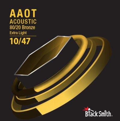 韓國 BlackSmith AABR-1047 奈米碳纖維AAOT厚包膜 黃銅 民謠吉他弦