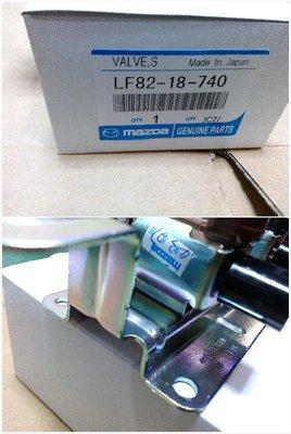 【小昱汽材】MAZDA 3 2.0 廢氣閥 火車頭 全新品 日本正廠件(TIERRA MONDEO MILLENIA)