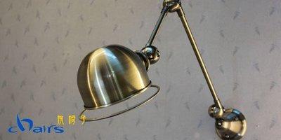 【挑椅子】設計師款式「French Horn 法國號雙節桿壁燈,大、小款 」。複刻版。003-315