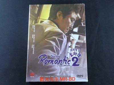 [藍光先生DVD] 浪漫醫生金師傅2 Dr. Romantic 2 1-16集 四碟完整版