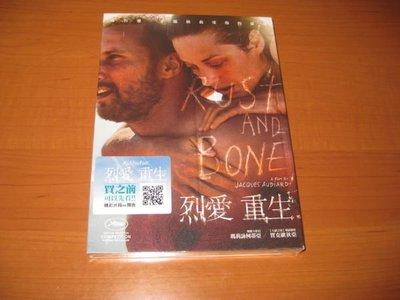 全新影片《烈愛重生》DVD 奧斯卡影后 瑪莉詠柯蒂 亞金球獎最佳女主角 最佳外語片入圍