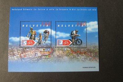 【雲品】瑞士Switzerland Sc 1179 spots MNH 庫號#47906