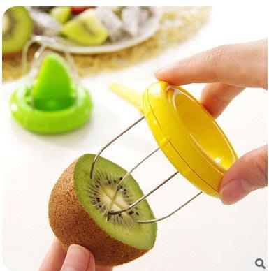 海馬寶寶 奇異果切塊器 奇異果去皮器 獼猴桃切塊工具 奇異果切割器 切奇異果器 不挑色~