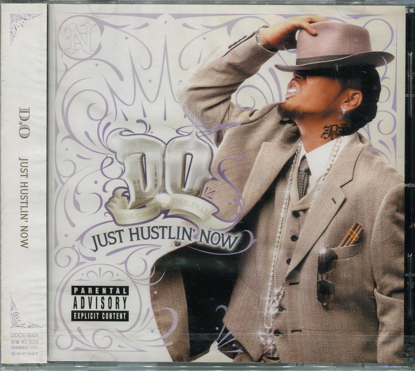 【嘟嘟音樂2】Just Hustlin Now - D.O  日本版  (全新未拆封)