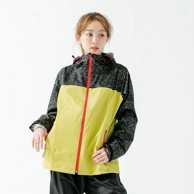 君邁雨衣/邁邁不積水前項導流兩件式風雨衣,芥末黃