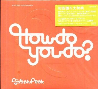 K - Nacchan Peak  なっちゃんPEAK - How do you do? - 日版 - NEW
