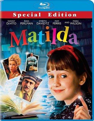 【藍光電影】瑪蒂爾達/小魔女 Matilda (1996) 120-029