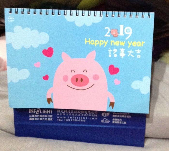 全新2019Happy new year豬諸事大吉桌曆