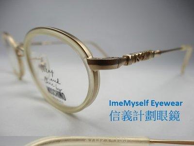MOSCHINO MO5814 optical spectacles frames Rx prescription