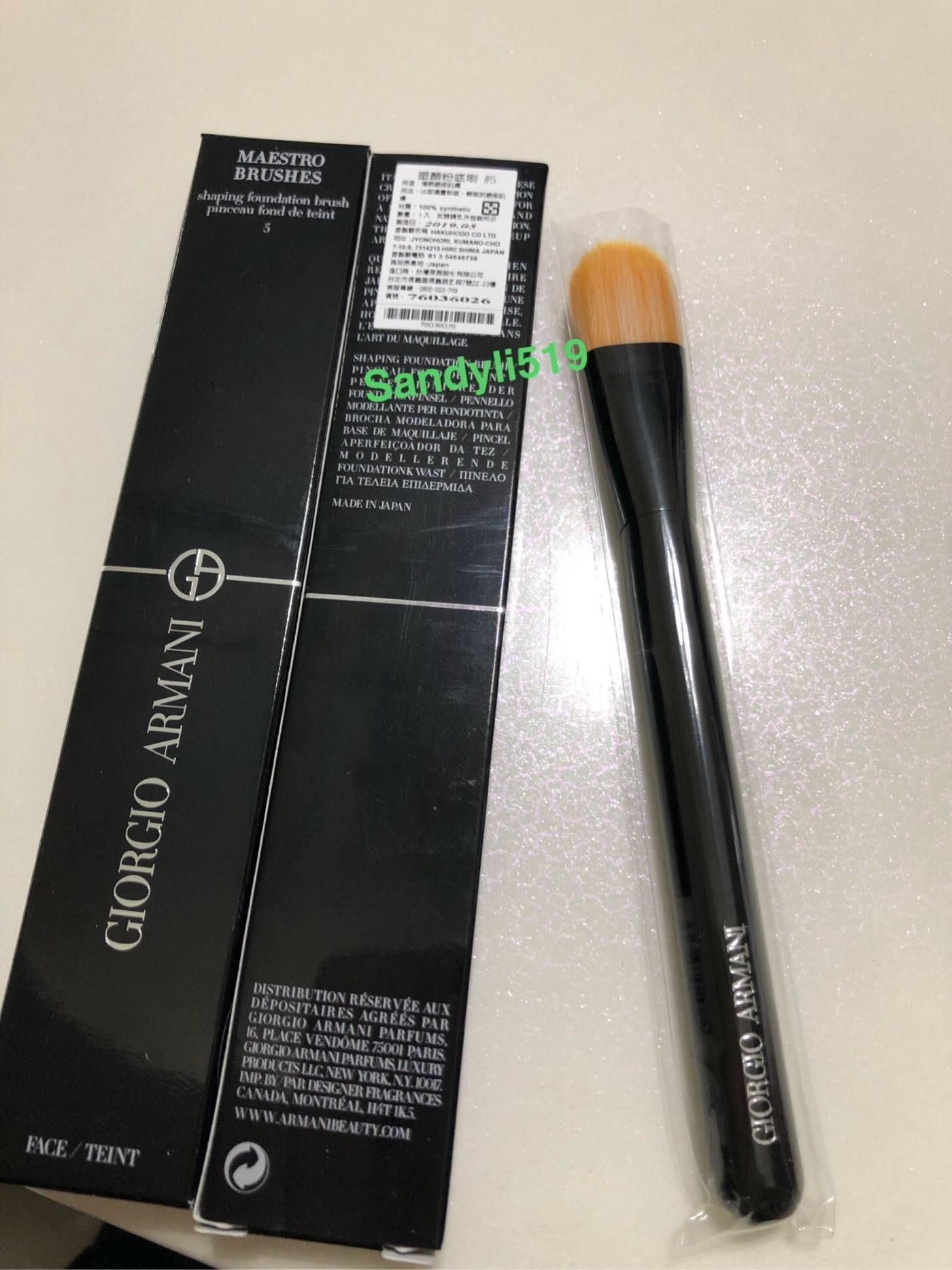 【全新現貨】🔥Giorgio Armani GA 亞曼尼 塑顏粉底刷 #5 全新 盒裝 全長約17cm 毛刷約2.5cm