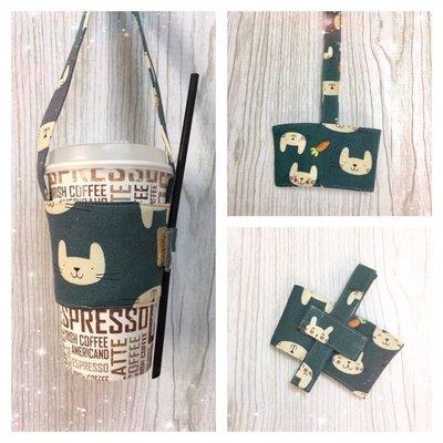【小荳苗】 環保系列-環保杯飲料提袋--最愛小兔(3款供選擇)