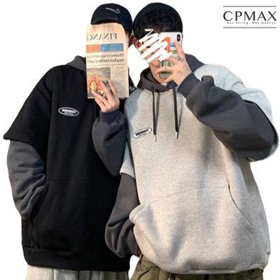 CPMAX 韓系假兩件Oversized連帽T恤 帽T 假兩件帽T 街頭風帽T 嘻哈帽T 長袖t恤 t恤 帽T T154