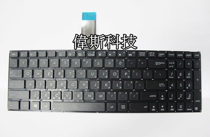 ☆偉斯科技☆ 華碩 ASUS X501 X552V X552E  全新鍵盤~現貨供應中!