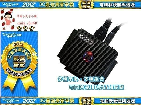 【35年連鎖老店】伽利略 DigiFusion U3I-682旗艦版光速線有發票/可全家/SATA&IDE TO USB