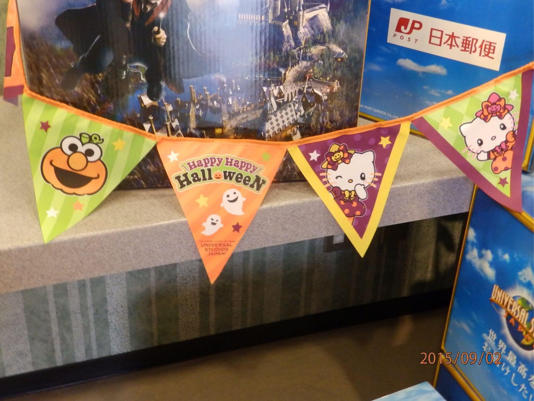 日本大阪環球影城限定 三角旗 露營旗 萬聖節
