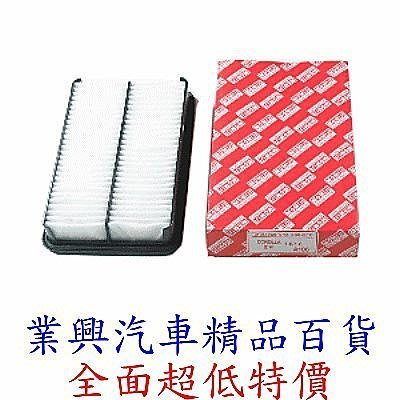 COROLLA 1993-2000年(1.6)(1.8) 高密度高品質空氣芯(DFVT-024) 【業興汽車精品百貨】
