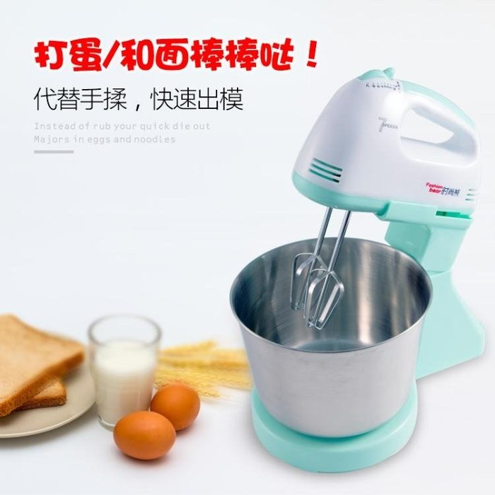 打蛋器時尚熊電動家用台式全自動帶桶打奶油蛋清面糊攪拌烘焙