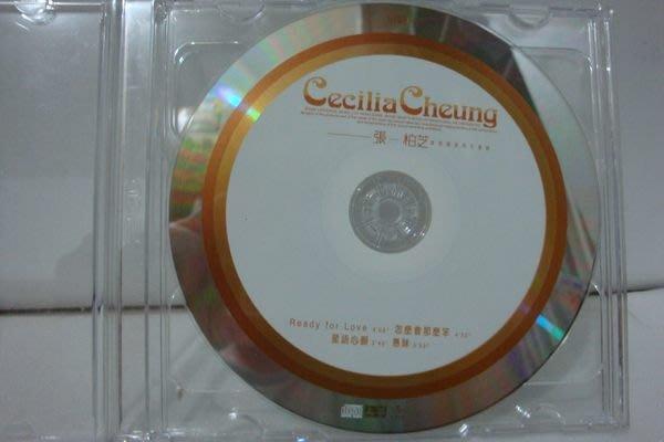 【銅板交易】二手原版CD♥張柏芝首張國語同名專輯.READY FOR LOVE單曲宣傳片.