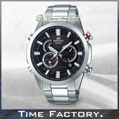 【時間工廠】全新 CASIO EDIFICE 電波賽車錶 EQW-T640YD-1A 出清特價