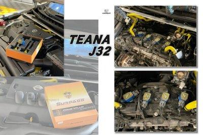 JY MOTOR 車身套件`- NISSAN TEANA J32 聖帕斯 SURPASS POWER PLUS 強化考爾