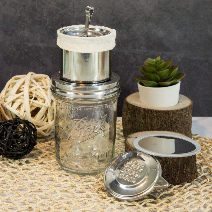 【激安殿堂】EcoJarz 攜帶式手沖越南咖啡濾網套件〖寬口〗(玻璃罐 玻璃瓶 咖啡杯 免濾紙 咖啡壺)