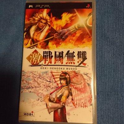 PSP遊戲片 激~戰國無雙 日文版