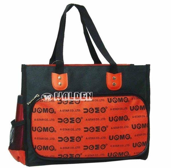 《葳爾登皮件》UNME書包手提袋便當袋/補習袋/兒童文具袋/輕便購物袋防潑水才藝袋1314橘紅