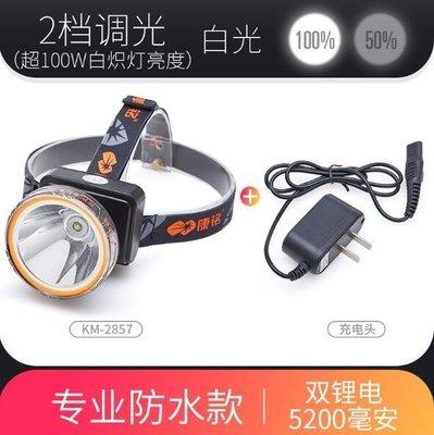現貨/露營燈  150W超亮可充電強光頭燈鋰電7800AM續航露營防水頭戴式探照燈103SP5RL/ 最低促銷價
