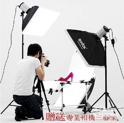 【格倫雅】^產品神牛250W攝影燈套裝影室閃光燈柔光箱攝影棚燈套裝73636[g-l-y48
