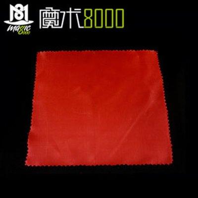 魔術道具 小方巾 15*15cm指套絲巾 普通絲巾 仿真絲 魔術道具