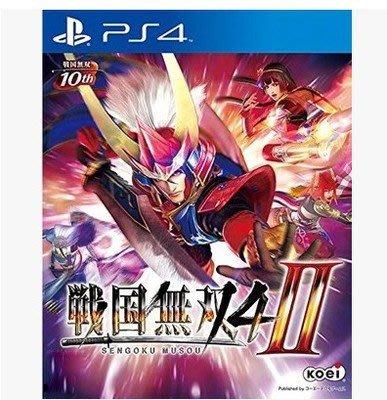 ps4遊戲PS4 正版游戲二手     戰國無雙4-2 4-II  中文現貨即發