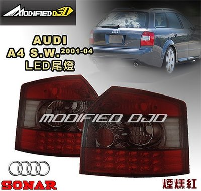 DJD Y0578 AUDI A4 01-04年 5D 煙燻紅 LED尾燈