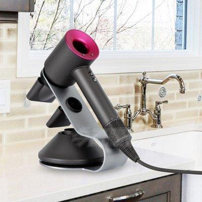 Dyson 吹風機 收納架 原廠造型 支架 立式 磁吸 底座 戴森 HD01 HD02 HD03 桌面 浴室 吹風機架