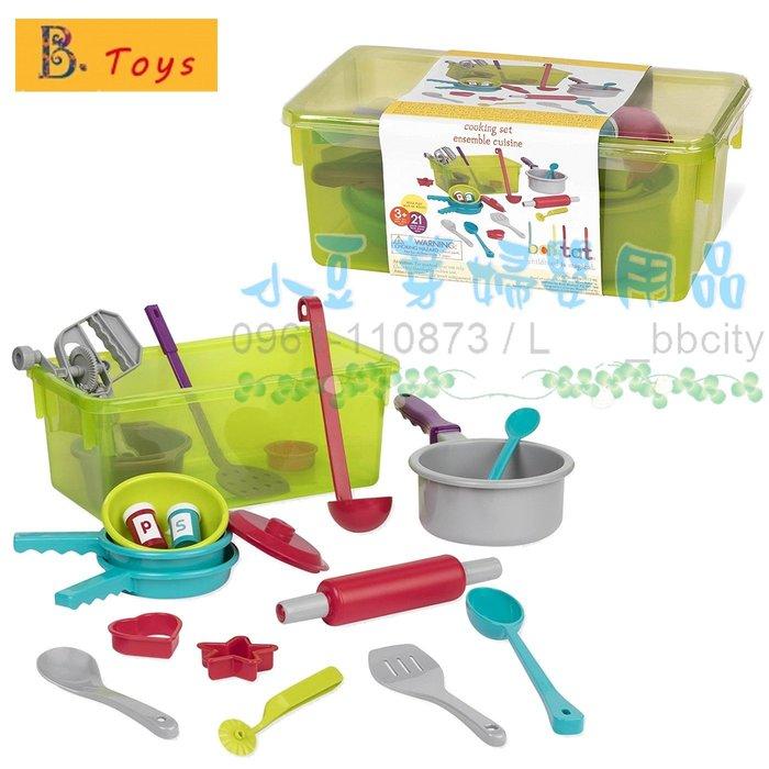B.Toys 酷客主廚烹飪組 §小豆芽§ B.Toys 酷客主廚烹飪組