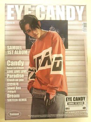 (全新)samuel專輯 1ST ALBUM CANDY 豆丁