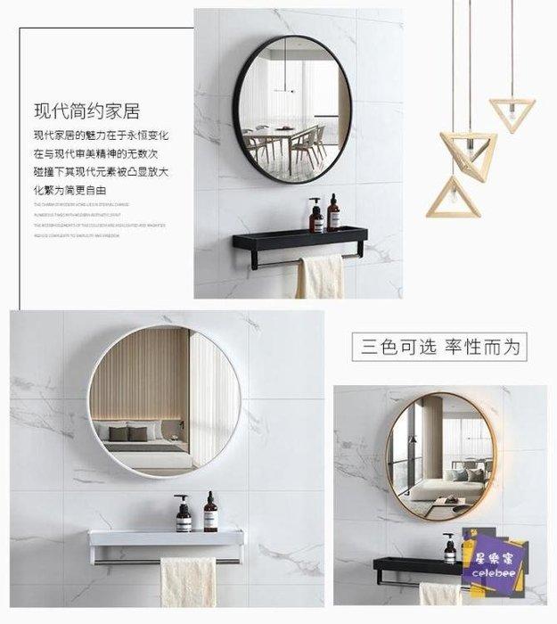 【免運】浴鏡 衛生間浴室圓鏡帶置物架太空鋁鏡子黑邊 【愛購時尚館】