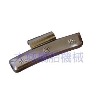 [ 大城輪胎機械 ] HATCO 鉛塊 Type05 (20g) x 1盒