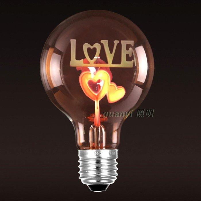 5Cgo【權宇】I LOVE U愛心專利設計師款情人節禮物燈泡 手工製花束造型氣氛花火燈 G80 E27