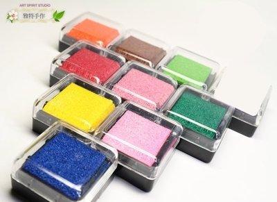彩色印台 印泥/十種顏色 手工卡片蓋印章 上色 可搭凸粉燙金用