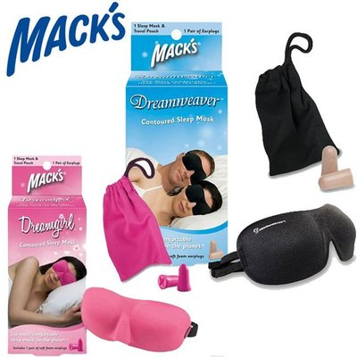 美國 Mack's 3D立體眼罩 + 泡棉耳塞 20648