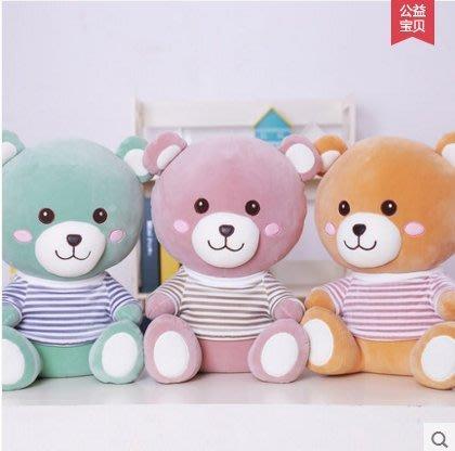 『格倫雅品』毛絨玩具泰迪熊公仔 小熊可愛 羽絨棉 軟 大號娃娃生日抱抱熊女生