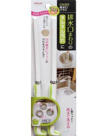 【JPGO日本購】日本進口 aisen 排水口槽 排水孔 L型清潔刷 刷子組 2入 #037