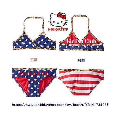 【Girlish Club】 ㊣HELLO KITTY女童6X比基尼泳裝(c456)gap disney三九一元起標